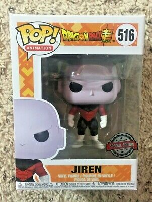 Funko Pop! Dragon Ball Z Super Jiren #516 Special Edition Dragonball Z