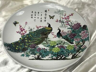 Large Vintage Round Oriental Porcelain Peacocks Flowers Charger Plate Signed