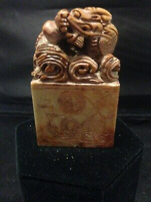 "Vtg Chinese Dragon Figurine Statue Hand Carved Red Soap Stone 3 1/4"" x 1 7/8"""