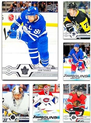 2019-20 Upper Deck SERIES TWO *** PICK YOUR CARD *** From SET [251-500]