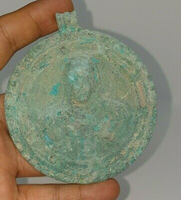 A Very Lovely Ancient Sasanian Big Bronze Pendant With human figurine on it!