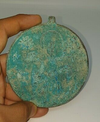 Beautiful Lovely Ancient Sasanian Bronze Pendant with animal and human Figure!