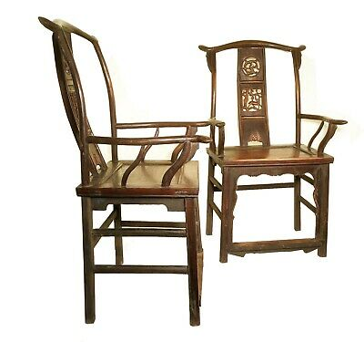 Antique Chinese High Back Arm Chairs (2991) (Pair), Circa 1800-1849