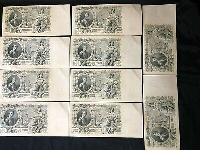 Rare Russia 500 rubles 1912 banknotes AUNC Consecutive Large note (10 pcs )
