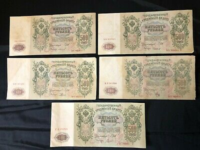 Rare Russia 500 rubles 1912 banknotes All Different Signature Large note(5 pcs )