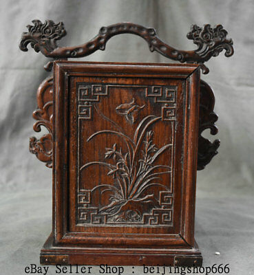 """11"""" Old China Huanghuali Wood Dynasty Portable Layer Drawer Jewelry Box Cabinet"""