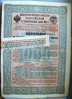 Russian-Chinese Boxer bond. 1000 German Marks/926 Rubles State Loan, 1902