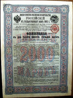 Russian-Chinese Boxer bond. 2000 German Marks/926 Rubles State Loan, 1902
