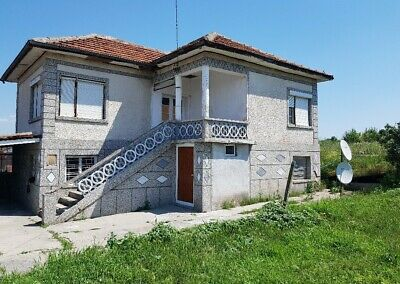 South Bulgarian property HUGE Bulgaria land house outbuildings  Pay Monthly