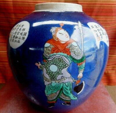 Chinese KANGXI STYLE  DOUBLE BLUE RINGS Ginger Jar/Vase w/4 Figures &Calligraphy