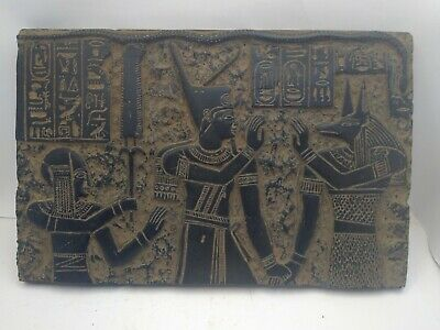 RARE ANCIENT EGYPTIAN ANTIQUE ANUBIS RAMSES III and Nefertari Stela 1345-1221 BC