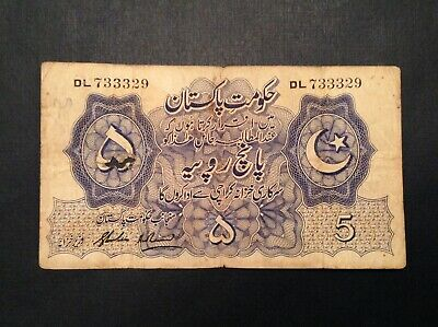Pakistan 5 Rupees 1948 First Issue P 5