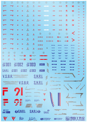 XY Water decal for MG 1:100 Gundam F91 Ver.2.0 MB style decal Gundam F91
