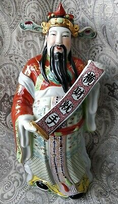 "Porcelain Chinese 13"" Statue Ornament Fu, Lu, Shou San Xing Good Luck Figure."