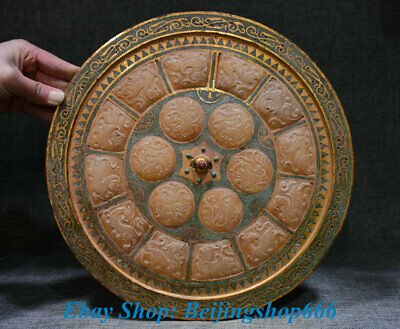 "12"" Old Chinese Jade Gold Dynasty Palace Pixiu Dragon Beast Bronze Mirror"