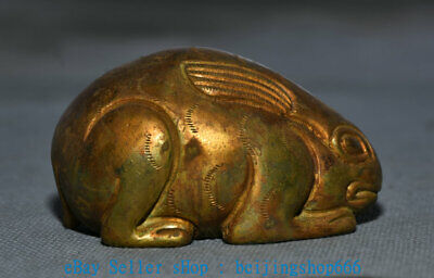 """2"""" Old China Copper Gold Dynasty Palace Fengshui Lovable Rabbit Sculpture"""