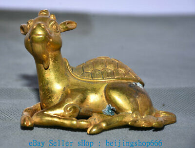 """3"""" Old China Copper Gold Dynasty Palace Sheep Goat Animal Sculpture"""