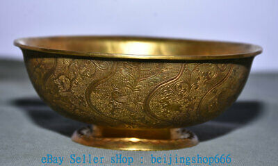 """6"""" Old China Copper Gold Dynasty Palace Animal Pattern Drinking Vessel Bowl"""