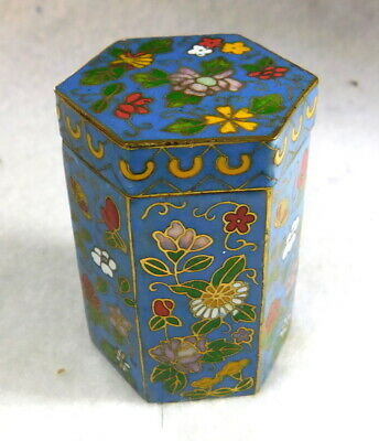 Vtg Chinese Cloisonne Enameled Brass Miniature Covered Trinket Snuff Pill Box