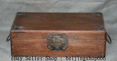 "12"" Old China Huanghuali Wood Hand Carved Dynasty Handle Storage Box  jewel case"