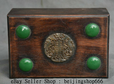 18CM Old China Huanghuli Wood Inlay Jade Dynasty Carving Jewelry Box Casket