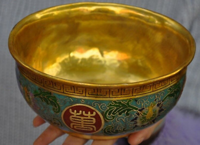 Marked Old Chinese Bronze Cloisonne Gilt Auspicious Longevity Word Tea cup Bowl
