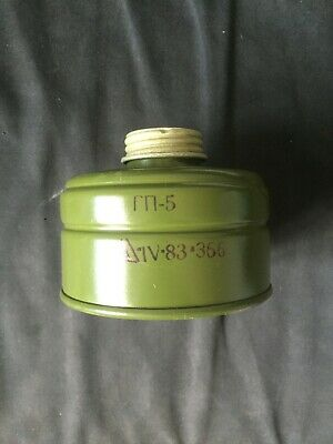 1 PCS Original Soviet Russian USSR gas mask Filter  GP-5 GP-7 GP-4 PDF PMK 40 MM