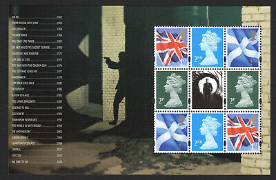 2020 MACHIN and DEFINITIVES PANE from James Bond 2020 PSB DY33 Mint