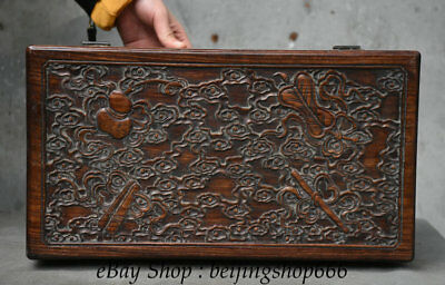 """16"""" Old China Huanghuali Wood Carving 8 Auspicious Symbol storage Jewelry box"""