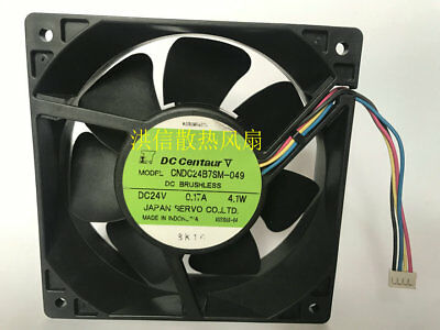 CNDC24B7V-017 24V 0.2A 4.8W 12038 12012038mm cooling fan