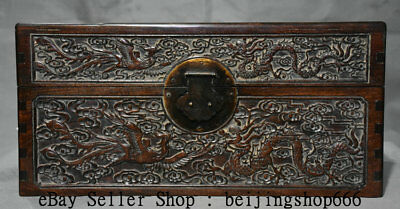 """18"""" Old China Huanghuali Wood Dynasty Dragon Phoenix Bead Jewelry Box Container"""