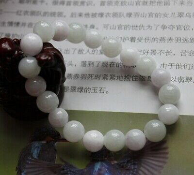 CERTIFIED Natural Grade A Untreated Light Lavender Jade Jadeite Bracelet