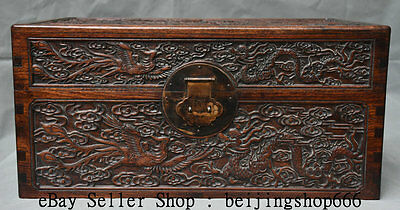 """18"""" Old China Huanghuali Wood Carving Dynasty Dragon Phoenix Chest Jewelry Box"""