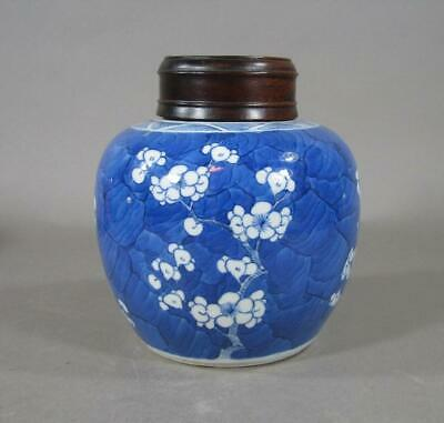 Nice Antique Chinese Blue & White Porcelain Jar With Carved Lid, 19thc, Shou