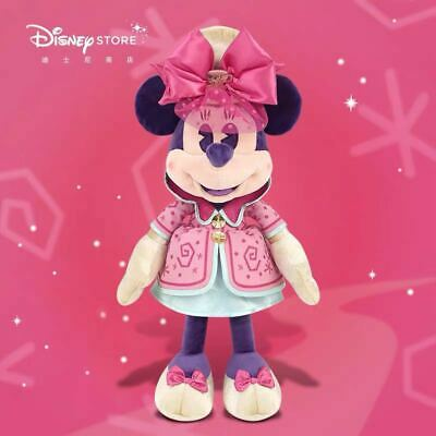 Minnie mouse march month mad tea party plush toy disney store limited edition