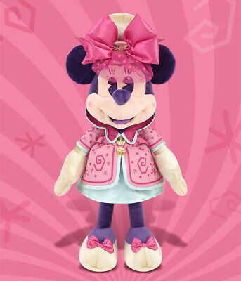 Authentic Disney store Minnie Mouse 2020 march month plush doll limited edition
