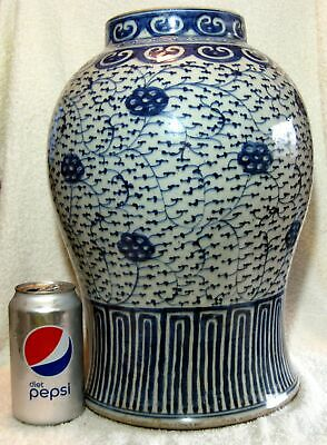 Large Antique Chinese Porcelain Blue and White Jar or Vase with Great Color