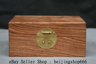 """4.8"""" Old China Natural Huanghuali Wood Carving Jewel Case Jewelry Box Container"""