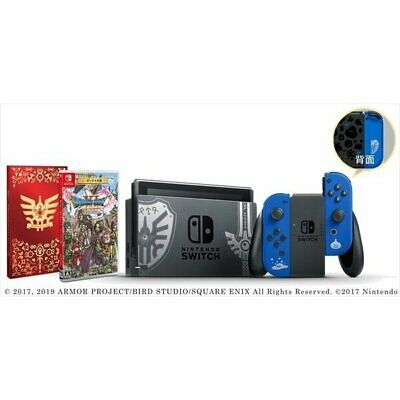 New Nintendo Switch Console System Dragon Quest XI S Loto Edition JAPAN import
