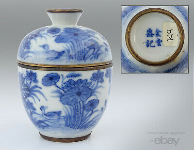 19th C. Antique Chinese Porcelain Qing Dynasty Lidded Box Vietnamese Market
