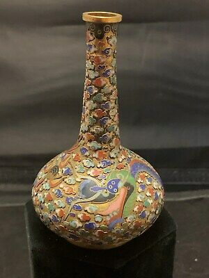 "Antique Chinese Cloisonne Vase  Exquisite Multi-Color Enamel Decoration 4 5/8""H"