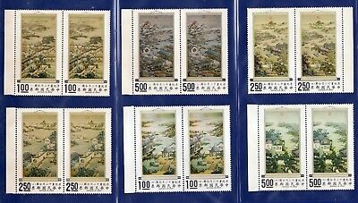 Taiwan 1970 Ancient Chinese Painting (12 months Painting)Complete In Pair MNH.