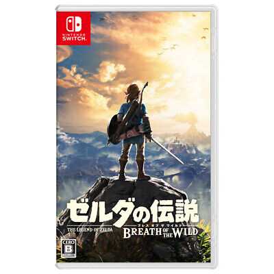 【Nintendo Switch Game 2017】The Legend of Zelda - Breath of The Wild F/S Japan