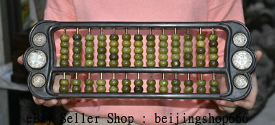 """17"""" Collect Chinese Wood Old Jade Jadeite Hand-Carved Bead Abacus Counting Frame"""