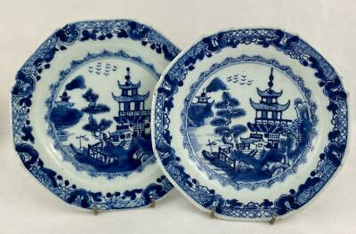 Antique Chinese Qianlong (1736-1795) Porcelain Octagonal Plates ~ Blue & White