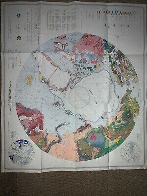 "1960 Geologic Map Of The Arctic -Alberta Society Of Petroleum Geologists 46""x40"""