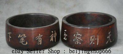 """5"""" Old Chinese Huanghuali Wood Hand Carved Words Dynasty Pot Jar Crock Pair"""
