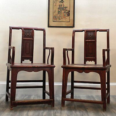 Antique Chinese Ming Wedding Arm Chairs High Back Pair Circa 1825