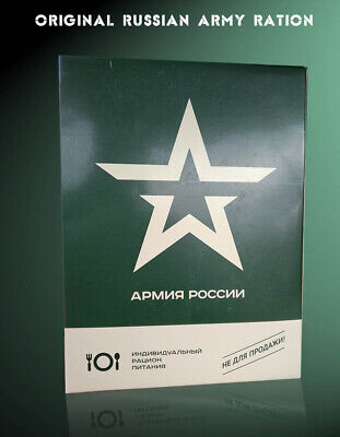 Mre Russian Army Ration, Original, Exp.date 12/2021 Military Meal