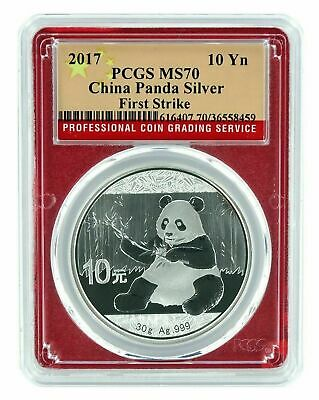 2017 China 10 Yuan Silver Panda PCGS MS70 - First Strike Red Frame Flag Label